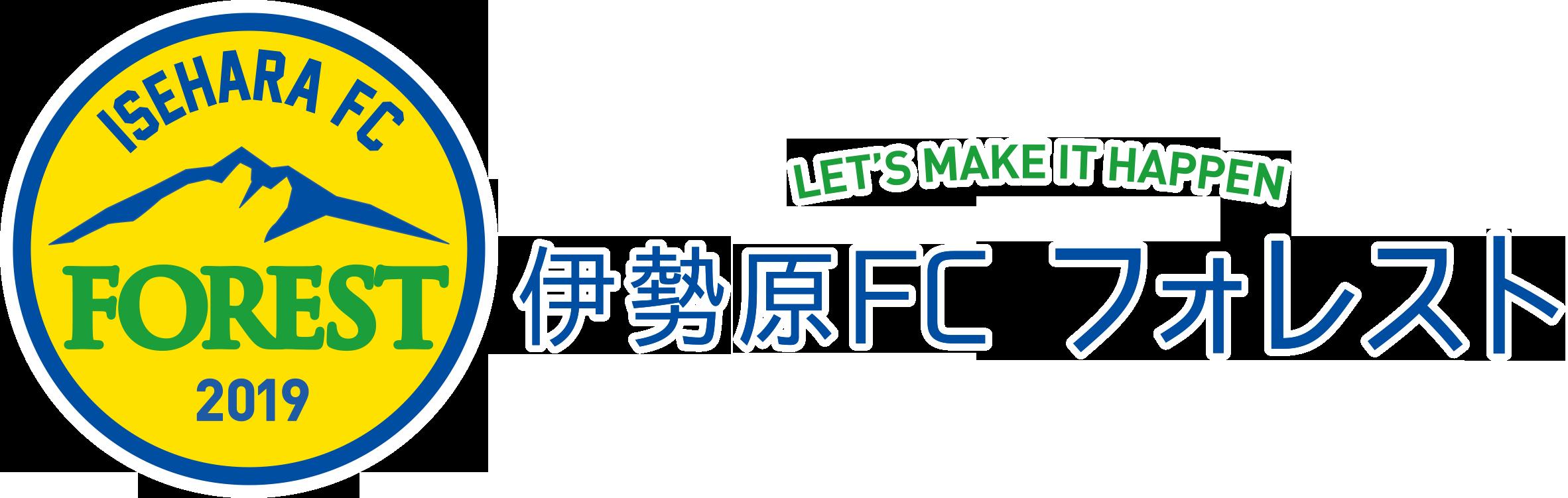 伊勢原市のサッカーチーム「フォレスト」
